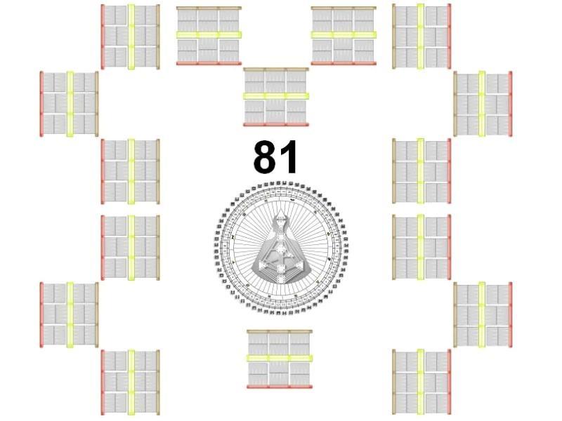E6597D27-69EF-4AF6-A9C9-2DB1B8788A42