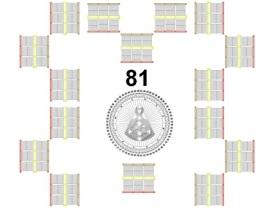 459D1F8F-D866-416E-9B7F-89F7A6B63448